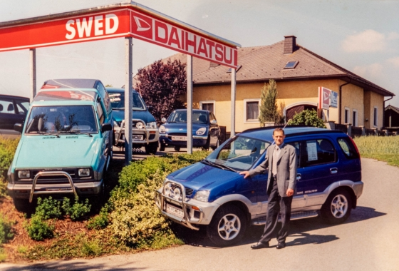 swed-company-old-memory